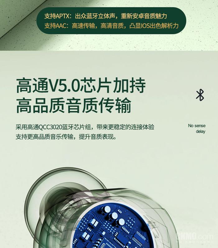 【手机中国众测】第71期:听见更多细节,南卡T2真无线蓝牙耳机试用招募第8张图_手机中国论坛